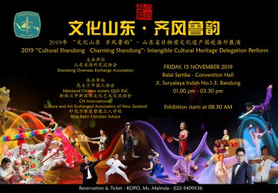 Intangible Cultural Heritage Delegation Perform